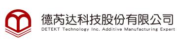 德芮達科技 | 3D Printer | 3D列印系統整合應用服務商