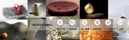 德芮達新官網上線.成熟轉型3D列印中高階系統整合應用服務商.新增熱門服務-3D列印線上傳檔立即印功能