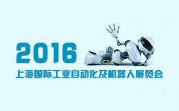 德芮達3D列印智能製造 前進上海