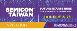德芮達科技 誠摰地邀請您參與SEMICON Taiwan 2018 國際半導體展